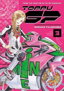 [Toppu GP: Volume 3 (Product Image)]