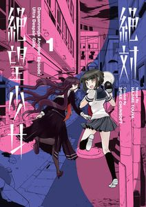 [Danganronpa Another Episode: Volume 1: Ultra Despair Girls (Product Image)]