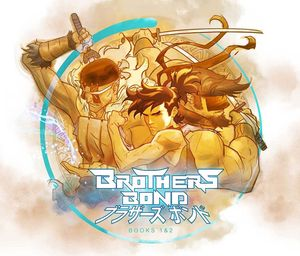 [Brothers Bond: Books 1 & 2 (Product Image)]