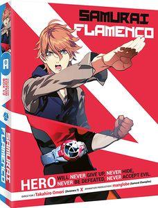 [Samurai Flamenco: Part 1 (Blu-Ray) (Product Image)]