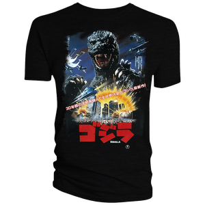 [Godzilla: Return Of The Monsters: T-Shirt: Movie Poster (Product Image)]