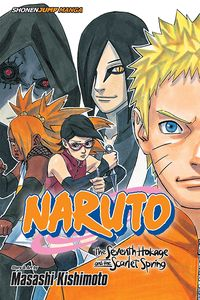 [Naruto: The Seventh Hokage & The Scarlet Spring (Product Image)]