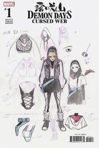[Demon Days: Cursed Web #1 (Momoko Design Variant) (Product Image)]