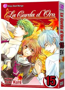 [La Corda D'Oro: Volume 15 (Product Image)]