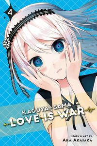 [Kaguya-Sama: Love Is War: Volume 4 (Product Image)]
