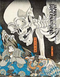 [Japan Supernatural: Ghosts, Goblins & Monsters (Product Image)]