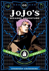 [Jojo's Bizarre Adventures: Stardust Crusaders: Volume 5 (Hardcover) (Product Image)]