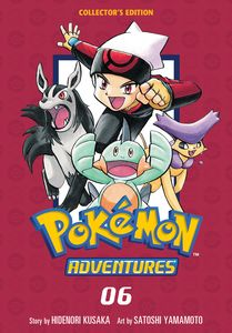 [Pokemon Adventures: Collectors Edition: Volume 6 (Product Image)]