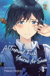 [Tropical Fish Yearns For Snow: Volume 4 (Product Image)]