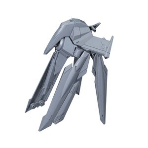 [Gundam: HGBC Model Kit Accessory: No Name Rifle (Product Image)]