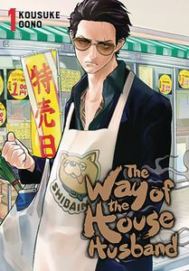 [Way Of The Househusband: Volume 1 (Product Image)]