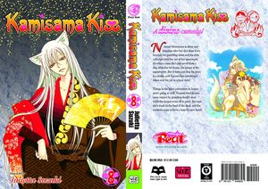 [Kamisama Kiss: Volume 8 (Product Image)]