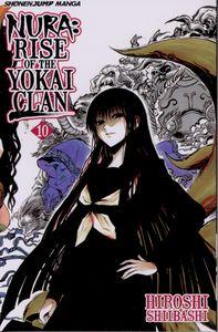 [Nura Rise Of The Yokai Clan: Volume 10 (Product Image)]