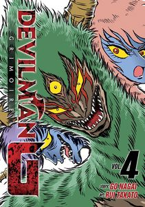 [Devilman Grimoire: Volume 4 (Product Image)]