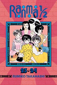 [Ranma 1/2: 2-In-1 Edition: Volume 12: Volumes 23-24 (Product Image)]