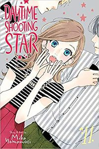 [Daytime Shooting Star: Volume 11 (Product Image)]