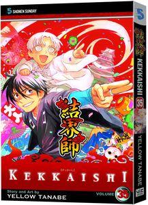 [Kekkaishi: Volume 35 (Product Image)]