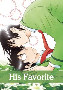 [His Favorite: Volume 10 (Product Image)]