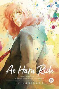 [Ao Haru Ride: Volume 10 (Product Image)]