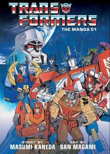 [Transformers: The Classic TV Manga: Volume 1 (Hardcover) (Product Image)]