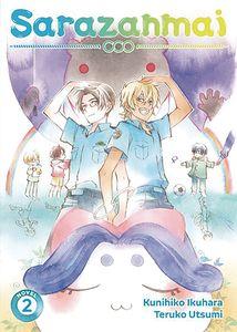 [Sarazanmai: Volume 2 (Light Novel) (Product Image)]
