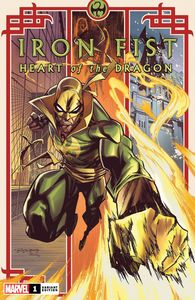 [Iron Fist: Heart Of Dragon #1 (Randolph Variant) (Product Image)]
