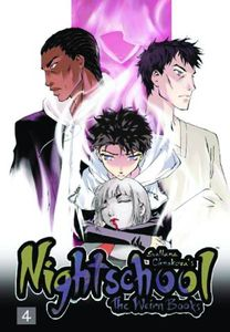 [Night School: Volume 4 : The Weirn Books (Product Image)]