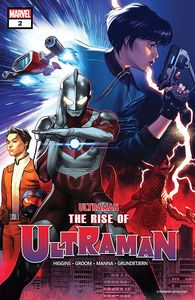 [Rise Of Ultraman #2 (Product Image)]