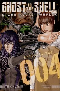 [Ghost In The Shell: Stand Alone Complex: Volume 4 (Product Image)]