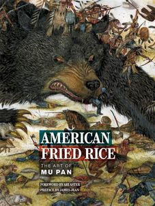 [American Fried Rice: The Art Of Mu Pan (Hardcover) (Product Image)]