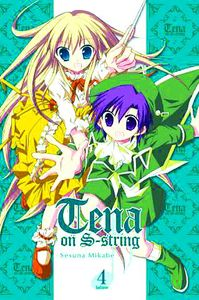 [Tena On S-String: Volume 4 (Product Image)]
