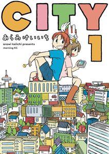 [City: Volume 1 (Product Image)]