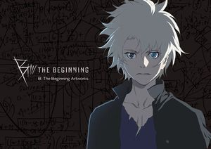 [B: The Beginning Artworks (Product Image)]