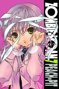 [Zombie Loan: Volume 7 (Product Image)]