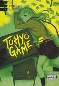 [Tohyo Game: Volume 1 (Product Image)]