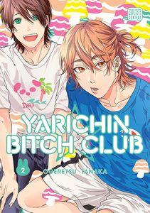 [Yarichin Bitch Club: Volume 2 (Product Image)]