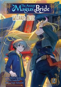 [Ancient Magus' Bride: Wizard's Blue: Volume 2 (Product Image)]