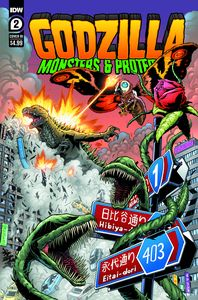 [Godzilla: Monsters & Protectors #2 (SL Gallant Variant) (Product Image)]