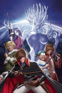 [Space Pirate: Captain Harlock #2 (Cover G Yoon Virgin Variant) (Product Image)]
