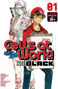 [Cells At Work!: Code Black: Volume 1 (Product Image)]
