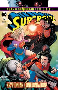 [Supergirl #32 (YOTV The Offer) (Product Image)]