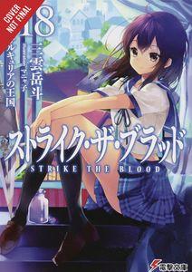 [Strike The Blood: Volume 18 (Light Novel) (Product Image)]
