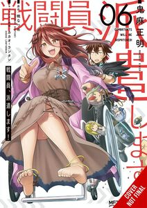 [Combatants Will Be Dispatched!: Volume 6 (Product Image)]