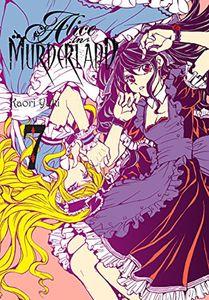 [Alice In Murderland: Volume 7 (Hardcover) (Product Image)]