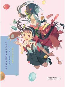 [Kabukimonogatari (Product Image)]