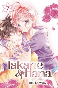 [Takane & Hana: Volume 7 (Product Image)]