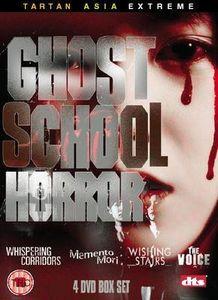 [Ghost School Quartet (Product Image)]