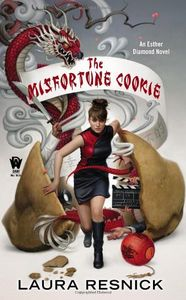[The Misfortune Cookie (Product Image)]