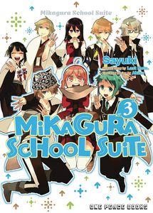 [Mikagura School Suite: Volume 3: The Manga Companion (Product Image)]