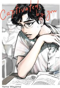 [Captivated, By You (Hardcover) (Product Image)]
